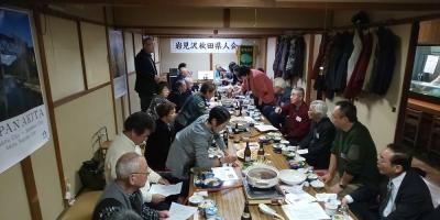 平成30年 忘年会の開催