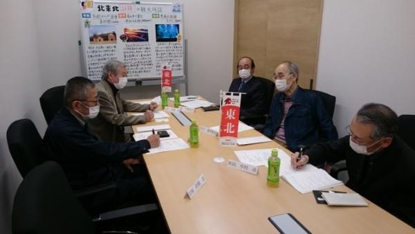 新・秋田県福岡事務所で東北六県県人会