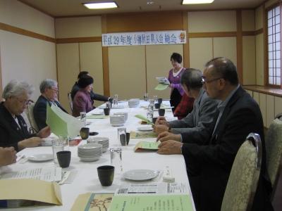 平成29年度小樽秋田県人会総会開催