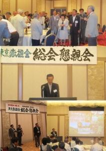 第40回東京嶽雄会総会懇親会に招待されました