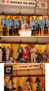 創立30周年・第30回総会懇親会を開催しました