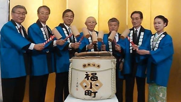第33回 首都圏羽後町会 総会・ふる里まつりが、開催されました