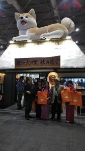 大阪でツーリズムEXPOジャパン2019開催♡