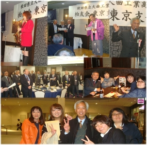 平成30年度懇親会を開催しました