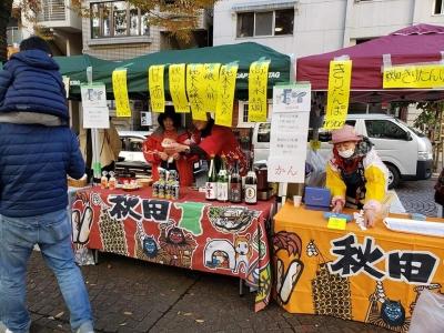 麻布十番秋田祭りのご報告