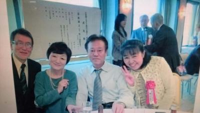 首都圏ふるさと湯沢会に出席してきました
