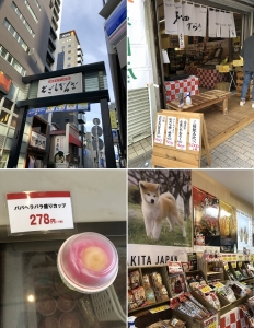戸越銀座へ秋田の美味しいものを探しに行ってきました!(首都圏交流推進員だより)