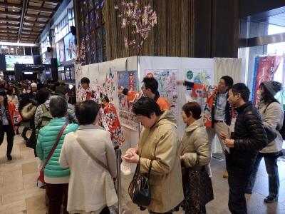 「さく、さく、あきた」仙台駅観光PRイベント