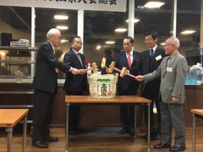 何と金田法務大臣・山本農水大臣がご出席!!