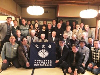 秋田大学北光会関西支部 忘年会開催しました。