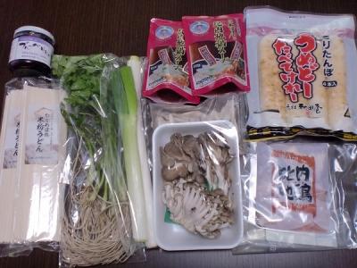 由利本荘・にかほ 季節のおいしい福袋 第二弾届きました!
