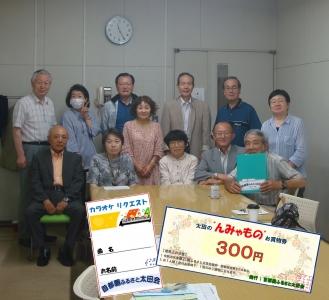 7/7第二回幹事会を開催しました