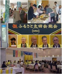 令和元年度第27回総会を開催しました