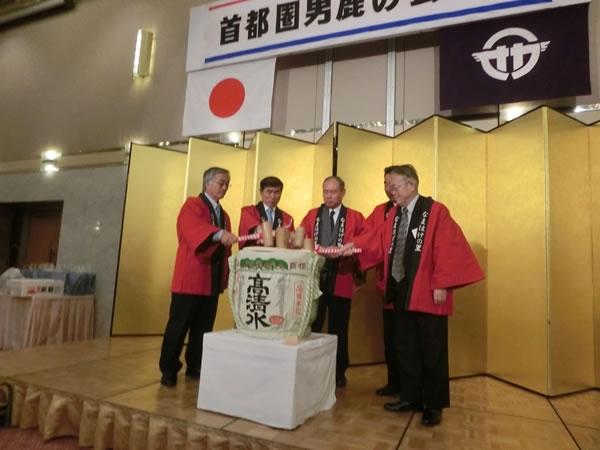 首都圏男鹿の会総会・懇親会が開催されました!