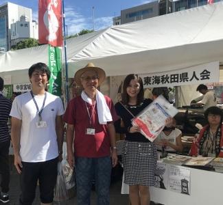 夏の3大イベント終了 ~総務課:交流推進員日記~