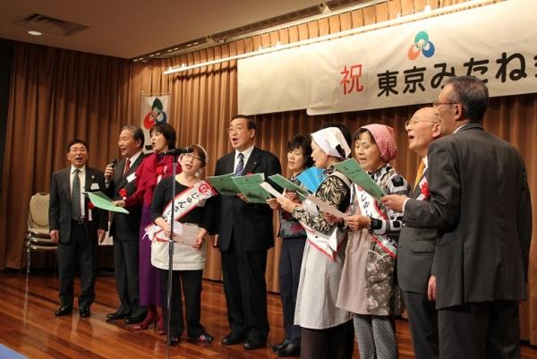 2015東京みたね会総会・懇親会が開催されました!