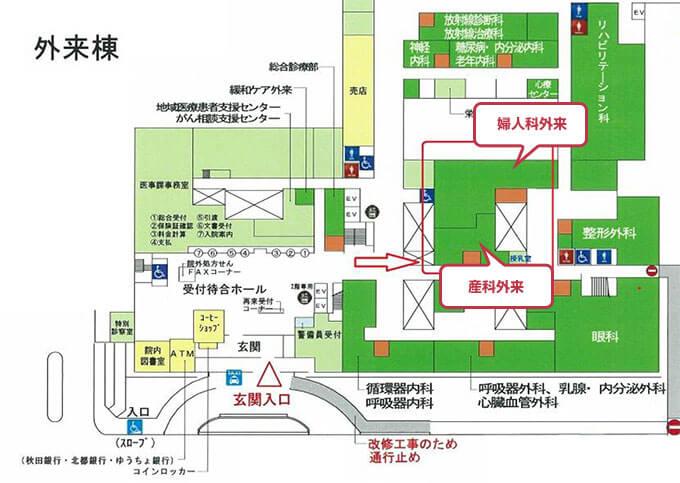 秋田大学医学部附属病院 1階 産科婦人科外来 外来配置図