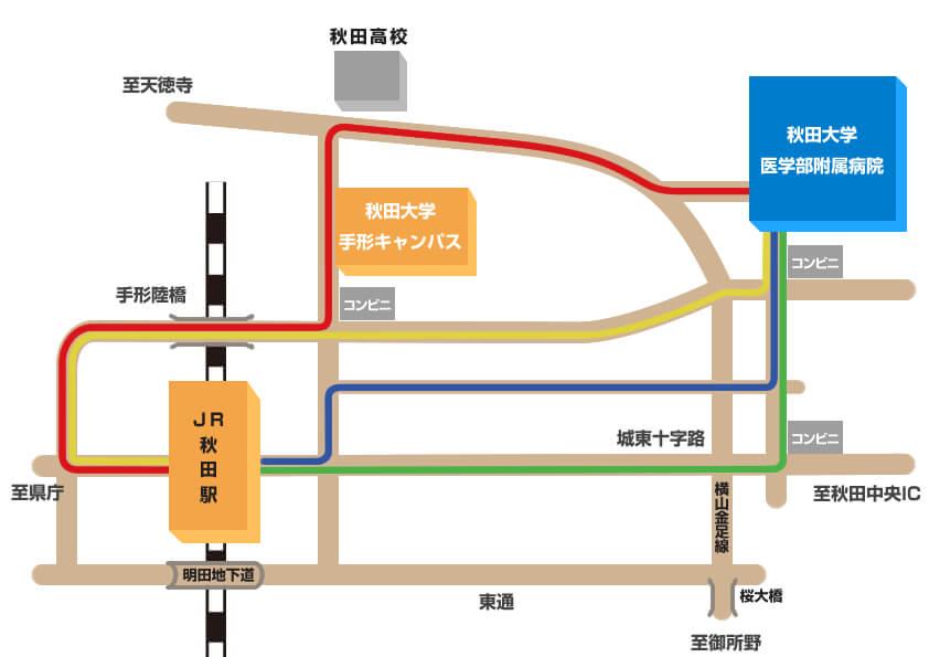 秋田大学医学部附属病院 交通案内図