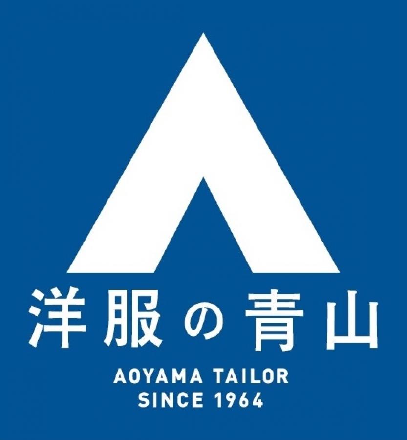 洋服の青山 秋田茨島店 | いっしょにねっと。